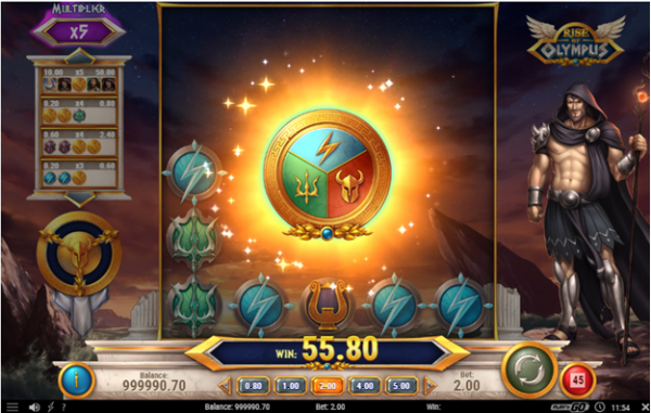 Multiplier feature during Rise of Olympus gameplay