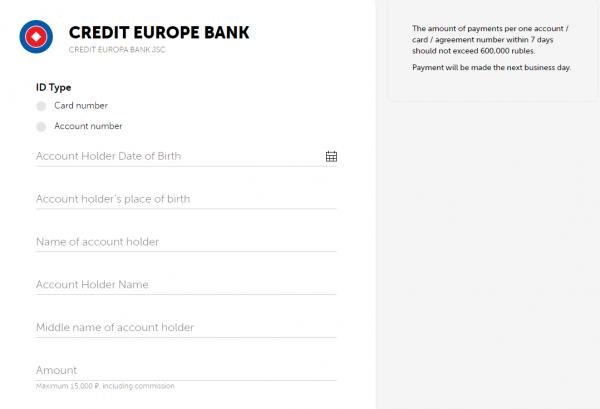 Banköverföringar med Qiwi