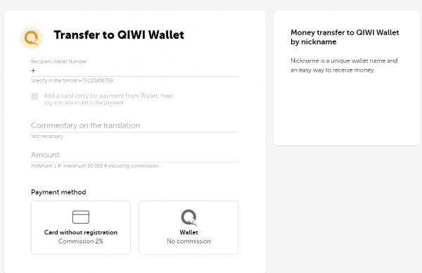 Enkla Överföringar med Qiwi